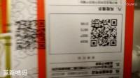 一物一码二维码追溯打印系统之高速UV喷码机加依玛士9018喷码机隐形墨水在线高速喷印对照码-广州蓝新