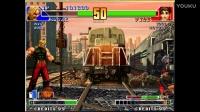拳皇98:娱乐一币通关