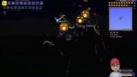 【菜鸡小分队★泰拉瑞亚】魔法向开荒 Terraria EP.19 法师月前南瓜月15波