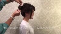 髪が硬い方向けのメッシーバンヘアアレンジ SALONTube サロンチューブ 美容師 渡邊義明