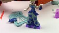 培乐多彩泥制作迪士尼公主长裙