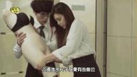 韩国电影纵观 五分钟看尽礼仪老师