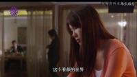 爱的陷阱 韩国电影女主角完整合辑令人费解的爱