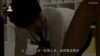 韩国电影 女职员职场恋爱 女主太美了