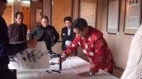 时代名家新春笔会活动:江改银杨哲杨水声旭日山人于泉州威远楼泼墨挥毫M2U01617