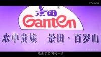 武汉宣传片拍摄--《武汉龙井山泉饮品有限公司宣传片》