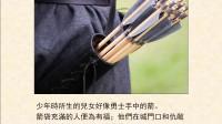 圣经简报站:上行之诗(中)