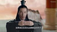 三生三世十里桃花-44