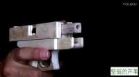 G17,格洛克17,木质皮筋玩具枪。可抛壳,可模拟回趟哦