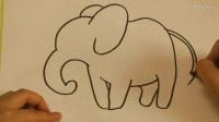 简笔画教程-画大象 亲子教育学画画 幼儿学绘画益智启蒙 儿童简笔画美术手绘 教宝宝学画画早教【乐成宝贝】