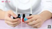【美人妆】指甲油也能成零食 DIY可以吃的指甲油