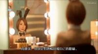 韩日电影 寻找里美 与人性纠结不堪的电影!