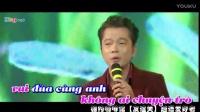 越南流行歌曲:愁似蜻蜓 Buồn Như Con Chuồn Chuồn(方子龙)