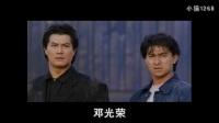 在他面前周润发,刘德华,任达华都只能演小弟,最有气势的大哥邓光荣