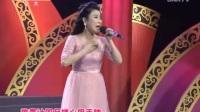 秦之声秦腔传承[名师高徒•师门竞秀]01(2017-03-24)