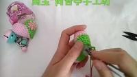 淘宝荷香亭手工坊钩针玩偶视频教程小挂件 双色桃心挂件毛线钩编视频