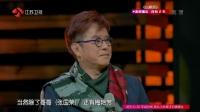 金曲捞 第一季 20170414:薛之谦与张信哲互飙歌 完美声线醉人心