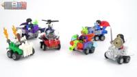 【黑白评测】★乐高LEGO★DC超级英雄76068-70超英碰碰车