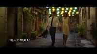 《美好的意外》神曲MV魔性上線秒洗腦 虛拟歌姬洛天依爲華語電影首獻聲