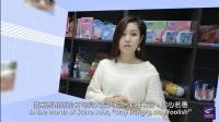 20170427中大商學院:校友寄語—洪靜雲(酒店旅遊工商管理學士 2005)