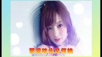 高安、杭娇-《一生无悔》-高音质、完整版(经典情歌对唱)流行网络歌曲,好听
