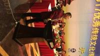 皇家富婆保健养生北京国学传统文化大会宿志刚老师致开幕词