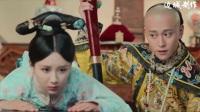 《龙珠传奇之无间道》片花预告杨紫被处罚打屁股 秦俊杰.