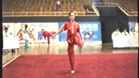 1995年全国武术套路锦标赛 女子竞赛项目 女子长拳 017 闪明(河南)