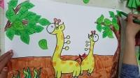 创意美术手工课 吃树叶的长颈鹿 六一儿童节 母亲节