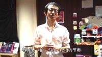 弗拉门戈中国舞蹈教学视频 -序言