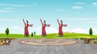峰峰慧珍广场舞【毛主席的话儿记心上】