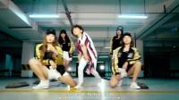 爽乐坊童星金文皓炫酷舞曲《无奇不有》MV