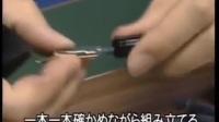 钢笔的制作过程