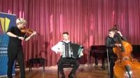 德国克林根塔尔国际手风琴比赛室内乐组-阿依达尔
