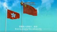 熊二电视台2017年形象宣传片《国歌篇》45秒(样片无台标)