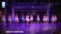20170527 SNH48 TEAM SII《心的旅程》公演