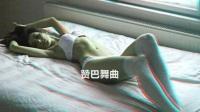 杨雪霏古典吉他【赞巴舞曲】红蓝3D视频