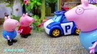 变形警车珀利玩具 小猪佩奇运垃圾