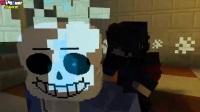 MC动画-传说之下SANS的战斗-FrostBurnZ