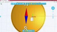 GeekCAD三维设计进阶 - 01