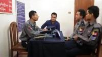 တမလြန္က ရန္ေျကြး ေနမ်ိဳးေအာင္ အံ့မင္းညို အလြန္ေကာင္း ပုပၸါးသားေလး myanmar