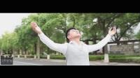 那些年●不说再见-江苏理工学院2017届毕业季视频【31度影视作品】