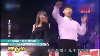 娱乐百分百 20170704:许仁杰纠缠李宣榕终表白