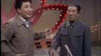 姜昆李文华 大师经典相声表演《走错这一步》