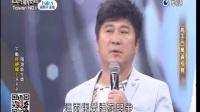 台灣那麼旺Taiwan No.1-20170909