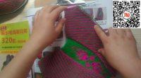燕燕手工坊第3集织毛线拖鞋 棉鞋侧面收针和后跟收针 详细说
