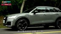 「全民瘋車Bar」歐系跨界新品種 全新 奥迪 Audi Q2 試駕