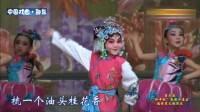 1 歌舞《国粹飘香》深圳市宝安区丽景城晶晶幼儿园