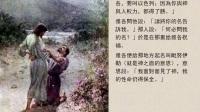 圣经简报站:创世记28-36章综览