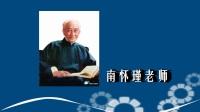 金刚经【01法会因由】(讲经通俗版)